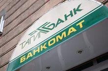 Центробанк передумал ликвидировать Тагилбанк после обнаружения «дыры» в его балансе