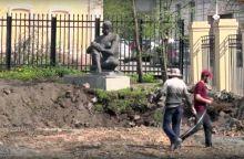Ещё одним сквером больше: началось благоустройство территории возле Нижнетагильского музея изобразительных искусств (фото, видео)