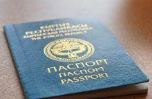 15 «нелегалов» из Средней Азии поймали в Нижнем Тагиле