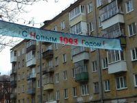 Сегодня на «России-1» состоится премьера сериала «Ненастье», который снимали в Нижнем Тагиле