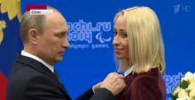 Президент вручил паралимпийской чемпионке из Нижнего Тагила Орден почёта