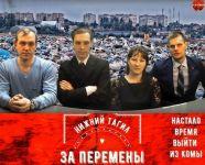 «Он оказался слабым звеном». Илья Коровин покинул движение, активисты которого каждый день пикетировали против мусорной реформы