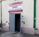 Жительница Нижнего Тагила обвиняет врачей ЦГБ № 1 в пьянстве на рабочем месте (видео)