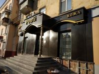 Покупательница отсудила у мехового салона почти 900 тысяч рублей за некачественную шубу