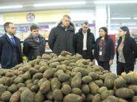 Нижний Тагил станет центром пищевой промышленности и сельского хозяйства. Свердловское правительство определило направления развития ТОСЭР