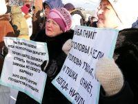 Мэрия согласовала митинг против мусорной реформы в центре Нижнего Тагила 23 марта