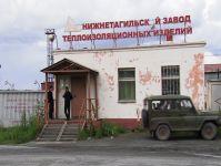 НТЗТИ выплатил «путинские» долги по зарплате, но уже накопил новые