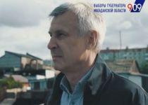 Голливуд отдыхает: для врио губернатора Колымы Носова сняли эпичный агитационный ролик