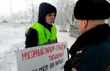 Полпреда президента Цуканова и губернатора Куйвашева в Нижнем Тагиле встретили пикетом против мусорной реформы (видео)