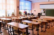 К 2023 году мэрия Нижнего Тагила прогнозирует сильный дефицит учителей практически по всем категориям