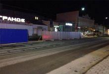 Проспект Ленина всё же закрыли