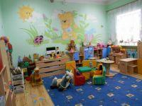 Плата за детские сады в Нижнем Тагиле повысится с 1 июня