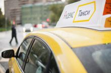 В Нижнем Тагиле появилось Яндекс.Такси