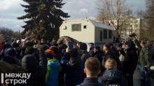 В Нижнем Тагиле начались задержания участников митинга «Он нам не Димон» (видео)
