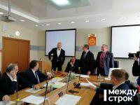 «Берегите Тагил!» Врио губернатора Магаданской области Сергей Носов приехал в Нижний Тагил и нагрянул на заседание думы (фото, видео)