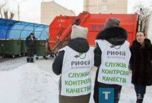 Перевозчики и УК заявили, что после введения нового тарифа на мусор их работа не изменилась. Квитанции тагильчанам придут до 10 февраля (фото)