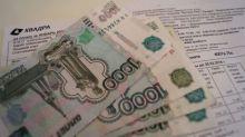 После перерасчёта за отопление жители Нижнего Тагила получили квитанции с многотысячными долгами