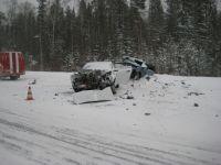 Обгон при нулевой видимости: из-за вылетевшего на встречку водителя Ford на трассе Серов - Екатеринбург погибла женщина (видео)