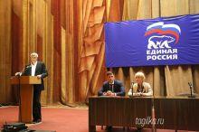 В Нижнем Тагиле стали известны официальные итоги праймериз «Единой России» (фотоотчет)