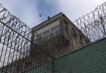 За взятку в 200 тысяч рублей инспектора тагильского управления Ростехнадзора приговорили к четырём годам колонии
