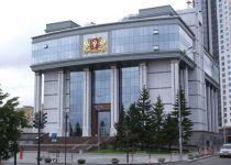 Семеро тагильчан будут работать в новом составе областного Законодательного Собрания, Носов от мандата отказался