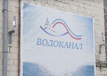 Многомиллиардная бизнес-империя «Водоканал-НТ» или как водоснабжение тагильчан оказалось в частных руках