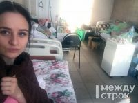 «Это полная жесть!» Тагильский депутат, пролечившись в Демидовской больнице несколько дней, пожаловалась в Минздрав на ужасное отношение персонала