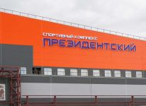 Администрация Нижнего Тагила открестились от долгов перед строителями ФОК «Президентский»