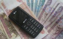 40 000 рублей у пенсионерки из Нижнего Тагила выманили телефонные мошенники при содействии местного таксиста