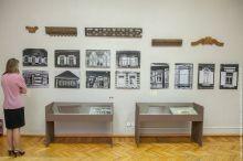 «Деревянный лик Нижнего Тагила» можно увидеть в музее-заповеднике (фото)