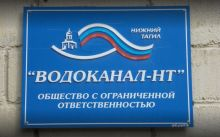 Меняют трубы только на бумаге: жители Нижнего Тагила обвиняют «Водоканал-НТ» в лжеремонтах. ФСБ и СК проводят проверку