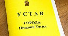 Присвоение звания «Почетный гражданин Нижнего Тагила» обрастает новыми скандалами