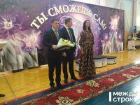 Ольга Глацких в Нижнем Тагиле открыла свой турнир по художественной гимнастике. Мэр Пинаев станцевал с чемпионкой (фото, видео)