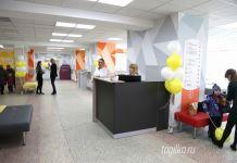 Колл-центр, электронные инфоматы и никаких очередей: детскую поликлинику на Гальянке теперь не узнать (фото)