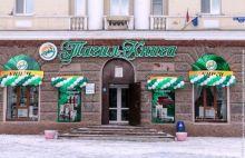 Уже есть покупатель – продажу убыточной «Тагилкниги» поддержала комиссия по предпринимательству гордумы