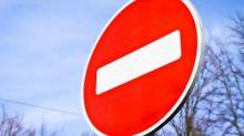 Из-за аварийного ремонта труб «Водоканал-НТ» на неделю перекрывает Красноармейскую улицу