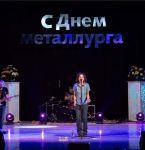 Чичерина спела для металлургов Нижнего Тагила (фотоотчет)