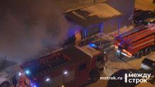 Магазин одежды сгорел на Гальянке (видео)