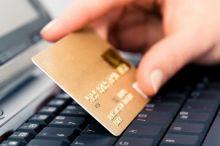 Интернет-мошенники обнулили банковскую карту тагильчанки