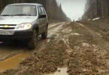Нормальная дорога на Серебрянку к 1 июня? Чиновничьи доклады и реальность (видео)