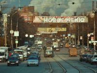 Минприроды: «Уралвагонзавод» увеличил выбросы в атмосферу