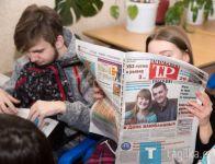 Детские сады Нижнего Тагила попросили подписаться на газету «Тагильский рабочий»
