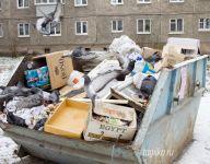 143 рубля каждый тагильчанин будет платить за вывоз мусора с 2019 года