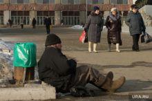 СМИ: Уралвагонзавод готовит массовые сокращения. На улице могут оказаться 15 тысяч человек по всему УрФО