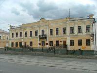 Тагильская мэрия снизила в 2,5 раза цену Дома Герминых. 650-метровый двухэтажный особняк на проспекте Ленина продадут дешевле квартиры
