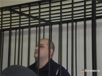 Суд Нижнего Тагила приговорил убийцу Дарьи Зембицкой к 9,5 годам колонии строгого режима