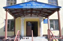 22-летнего жителя Нижнего Тагила поймали на подделке медсправки для водительского удостоверения
