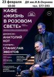 В Нижнем Тагиле покажут один из самых популярных спектаклей московского Драматического театра