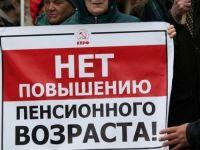 Ленда в очередной раз отправил желающих митинговать на Рудник и в деревню Усть-Утка. «Левый фронт» хотел выступить противников повышения пенсионного возраста