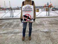 Зоозащитники проведут пикет против дельфинария в Нижнем Тагиле